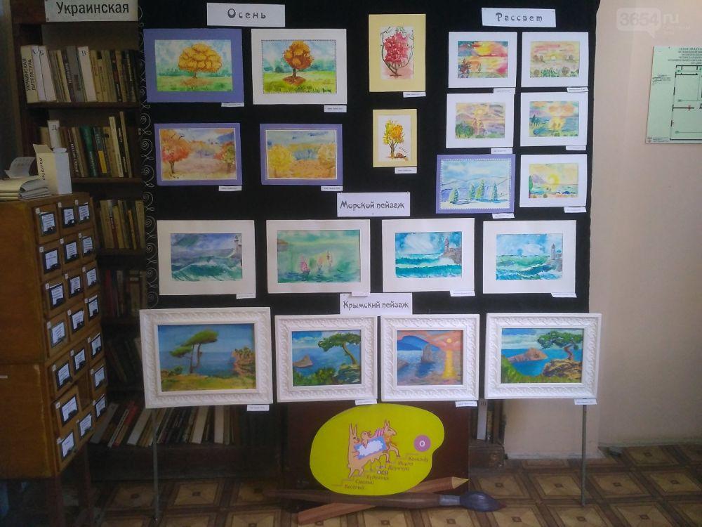 В Ялте открылась выставка очень юных художников «Крымские мотивы»