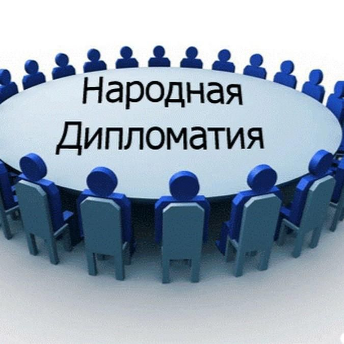 Международная конференция «Крым в современном международном контексте» состоится 7-8 ноября