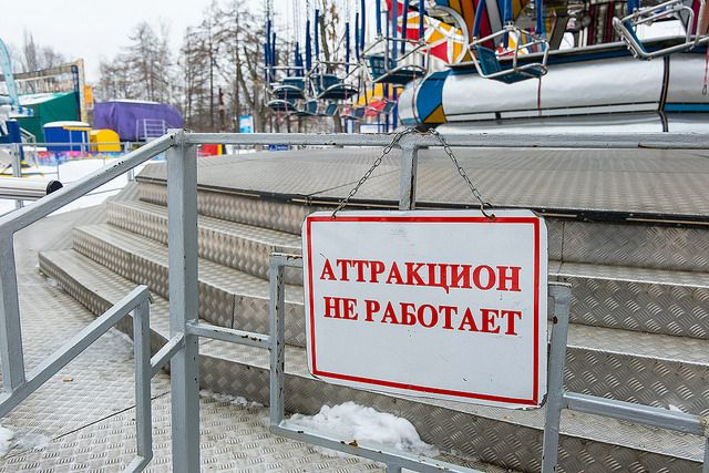 Аттракционы на набережной в Керчи работали без разрешений