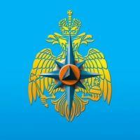 Безопасность праздничных дней на контроле МЧС России