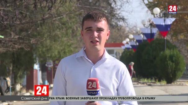 В Крыму завершились конкурсы на замещение должностей глав администраций