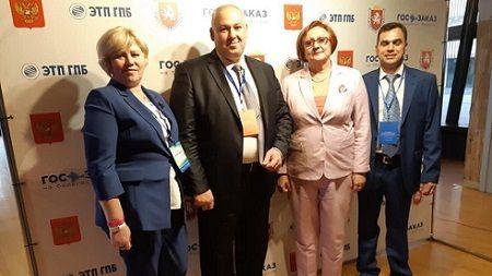 Представители Крымфиннадзора приняли участие в конференции по госзакупкам