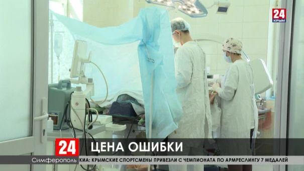 Лечат или калечат? Медицину в Крыму называют угрозой здоровью и жизни людей