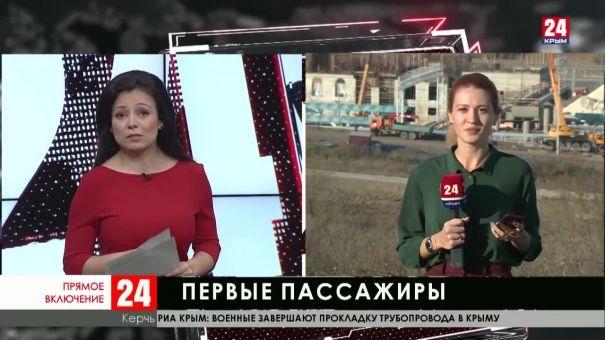Больше полутора тысяч билетов продано за 5 часов на поезда c материка в Крым и обратно
