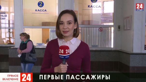 """Симферопольский жд вокзал """"ожил"""": крымчане раскупают билеты на поезда"""