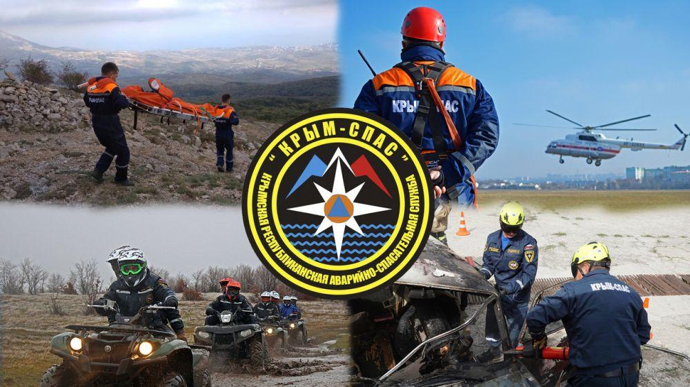Сотрудники Ялтинского АСО «КРЫМ-СПАС» эвакуировали 2-х туристов с горы Ставри-Кая