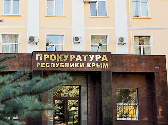 Управляющая компания в Керчи не перечислила средства граждан за электроэнергию