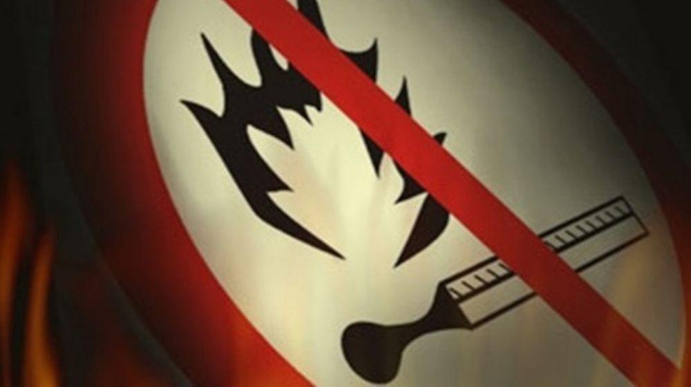 МЧС: Экстренное предупреждение о чрезвычайной пожарной опасности в центральных районах и восточных районах Крыма на 12-15 ноября