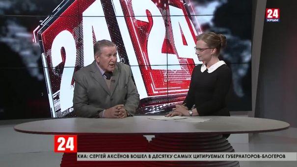 В Крыму зафиксирован температурный рекорд . Мнение эксперта