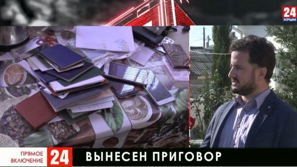 Эксперт прокомментировал приговор сторонников «Хизб ут-тахрир»