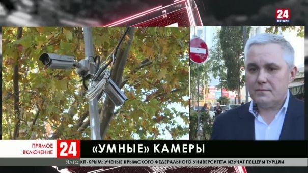 На улицах Ялты устанавливают камеры видеонаблюдения