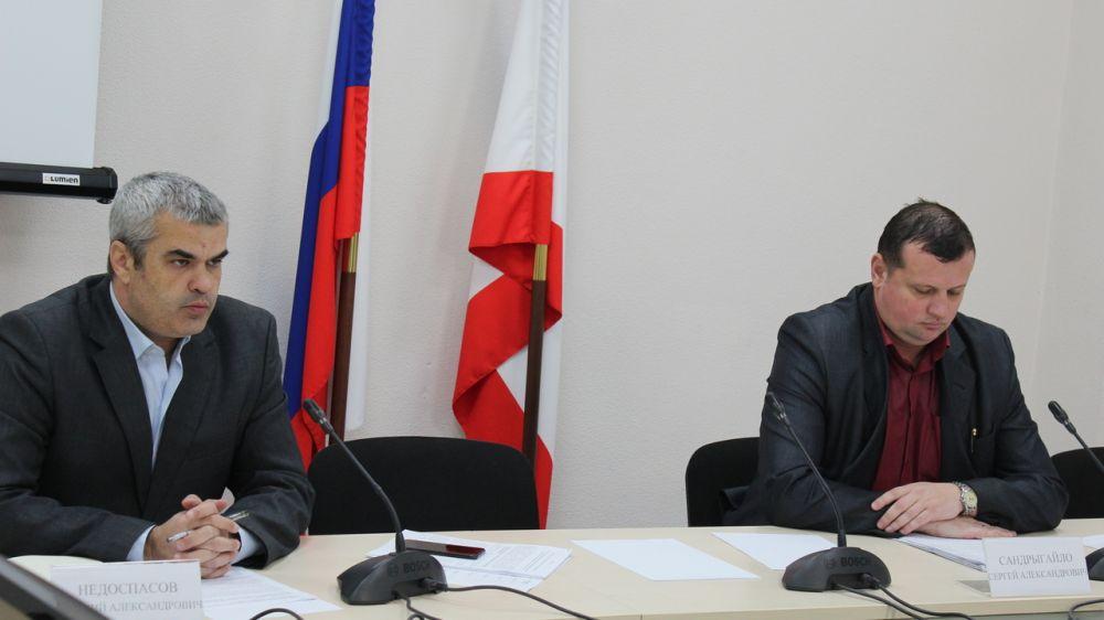 В Минприроды Крыма проведены публичные обсуждения правоприменительной практики