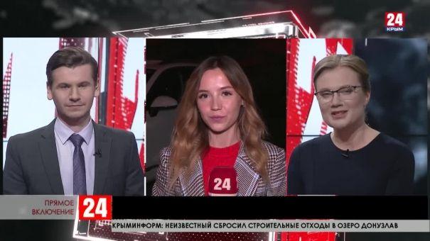 В Крым прибыли представители СМИ всех континентов