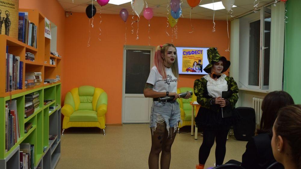 В Крымской республиканской библиотеке для молодежи прошел субфест «МИКС: Молодежь. Искусство. Книги. Субкультура»