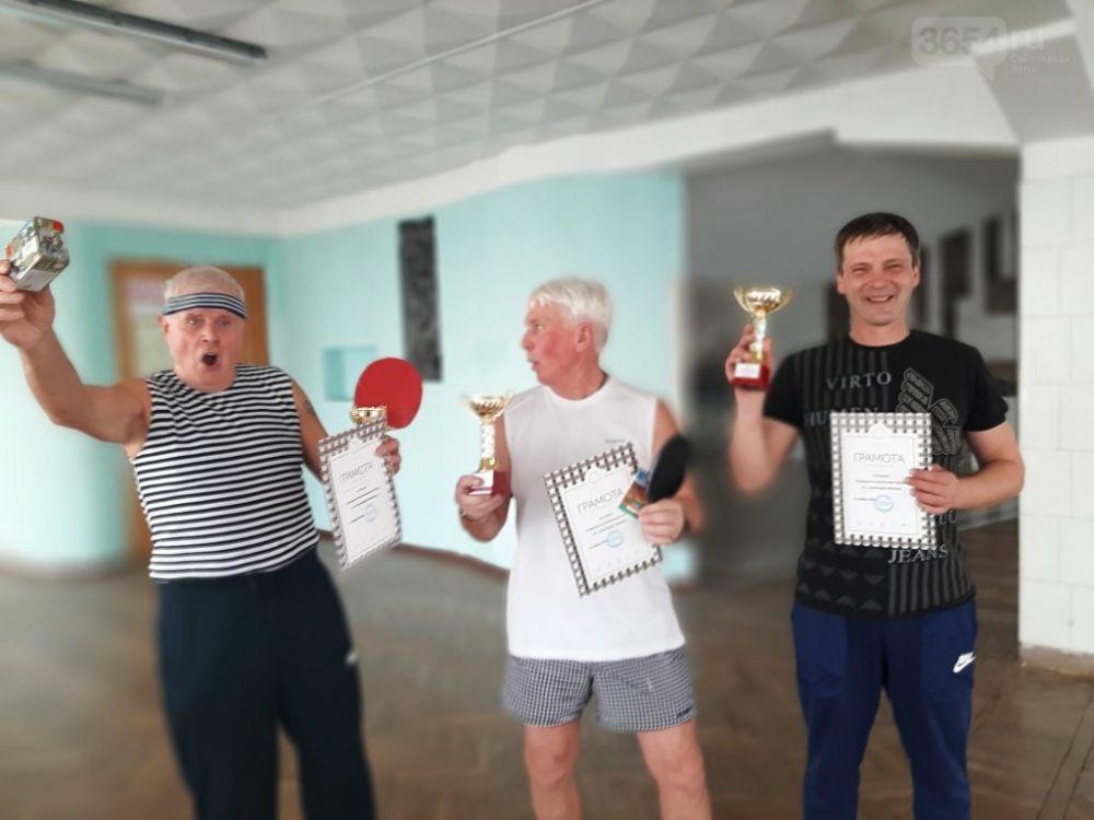 В санатории «Мисхор» сети санаториев «Курорты Крыма» прошел турнир по настольному теннису