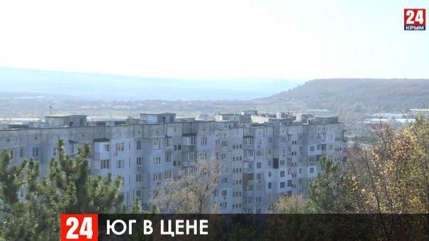 Самый дорогой регион. Сколько стоит участок земли в Крыму