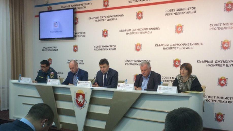 Состоялось заседание Правительственной Комиссии по предупреждению и ликвидации чрезвычайных ситуаций и обеспечению пожарной безопасности Республики Крым