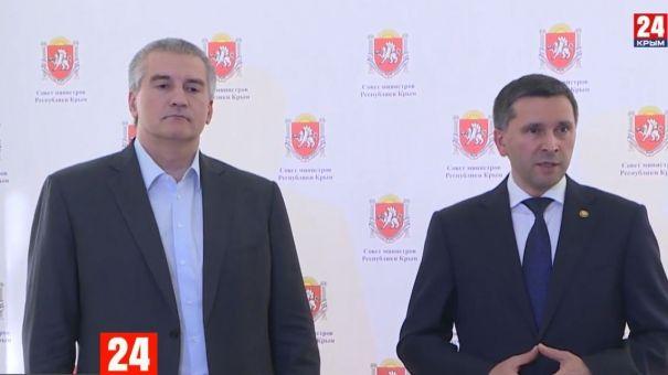 Реализация нацпроекта «Экология» в Крыму идёт по плану