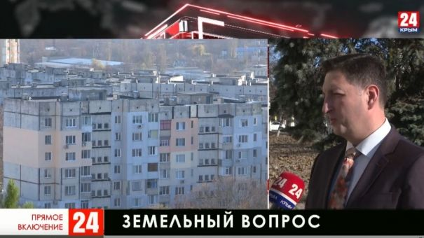 До 5 млн рублей: земля в Крыму оказалось самой дорогой в России