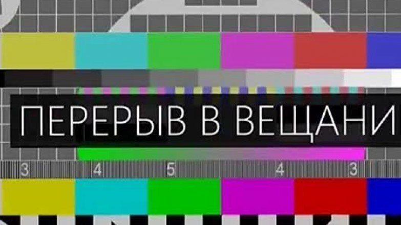 Филиал РТРС «РТПЦ Республики Крым» информирует