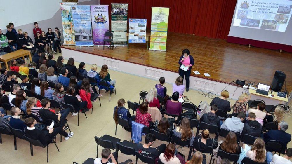 В Черноморском районе прошла Ярмарка учебных мест