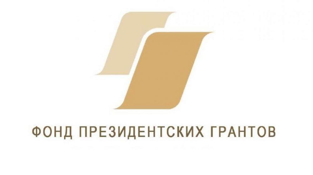 Проект Творческой мастерской молодых литераторов Крыма поддержан Фондом президентских грантов