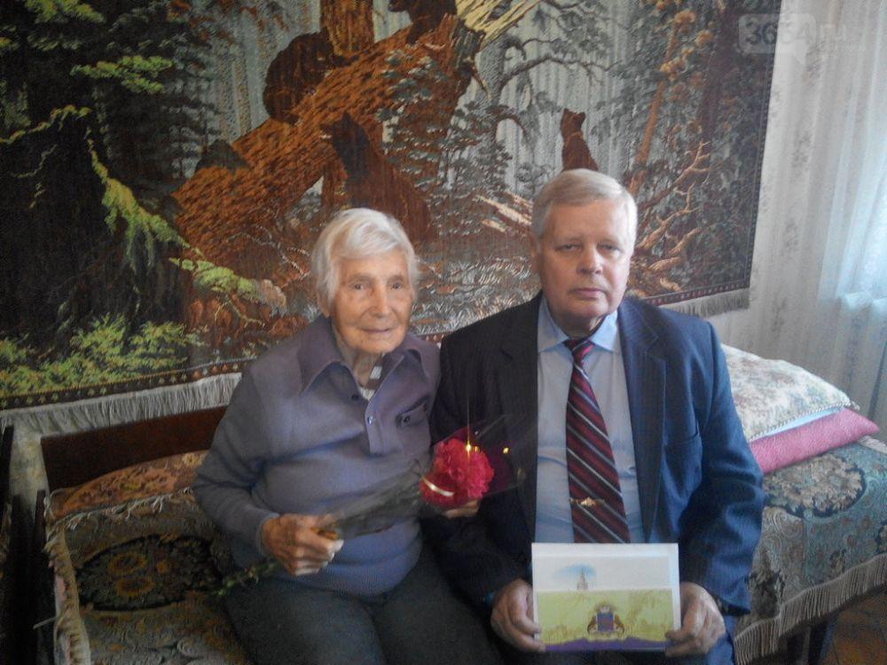 Почетных жителей Ялты поздравили с юбилеями