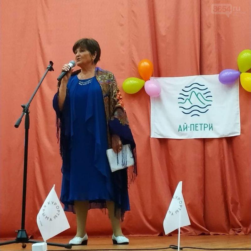 В санатории «Ай –Петри» отметили Всемирный День Доброты