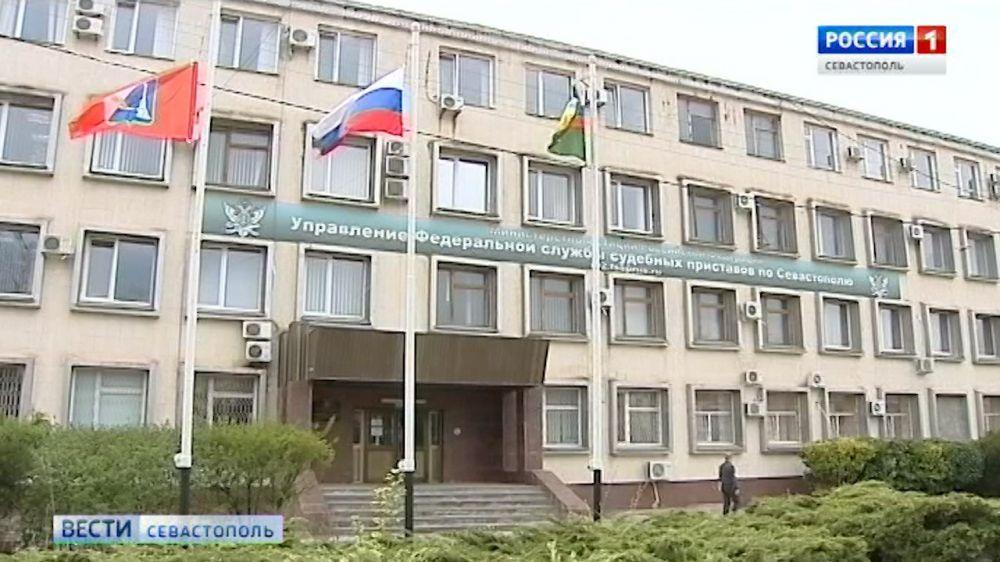 29 миллионов рублей взыскали с алиментщиков судебные приставы Севастополя