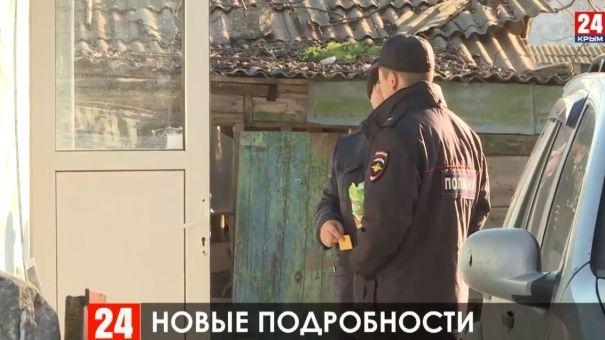 Новые подробности резонансного дела о пропавшей в Крыму девочки