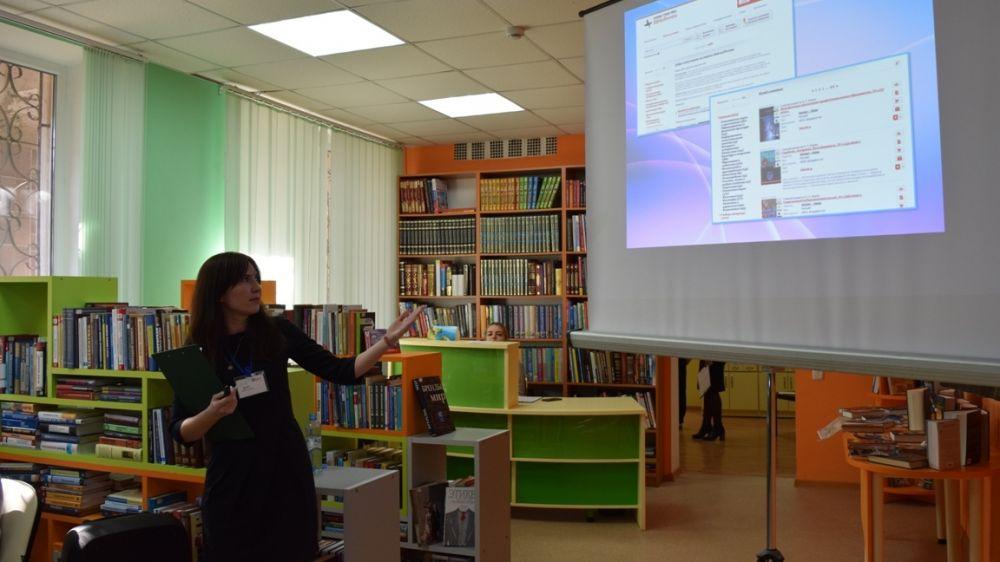 Крымская республиканская библиотека для молодежи провела межведомственный семинар для библиотекарей учебных заведений