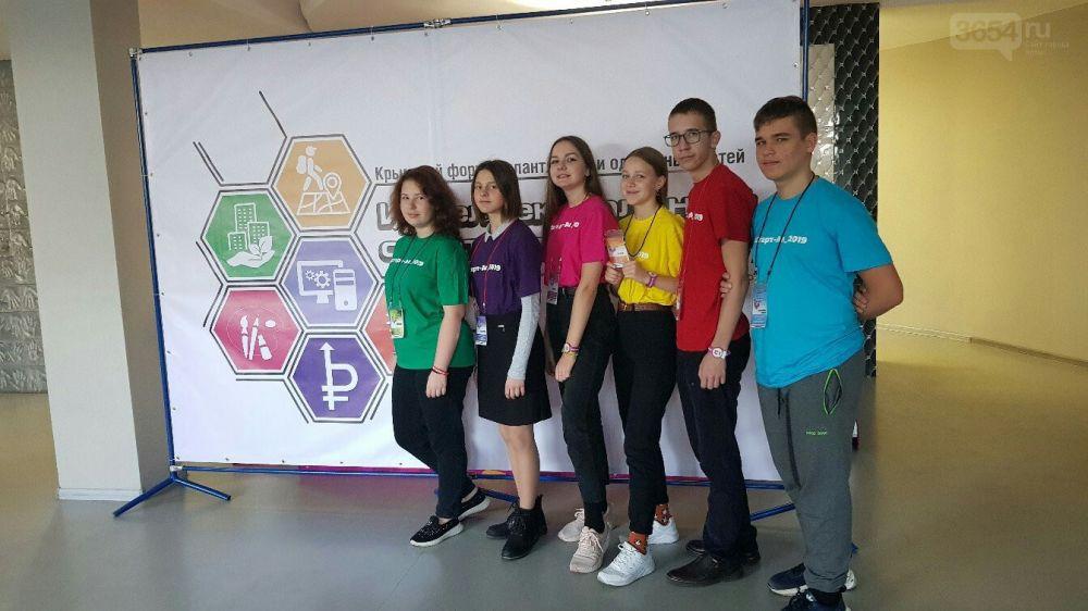 Ребята из Ялты - победители IV крымского форума одаренных детей «Интеллектуальный Старт-ап»