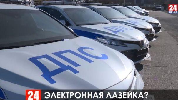 В России начали выдавать электронные паспорта на транспортные средства