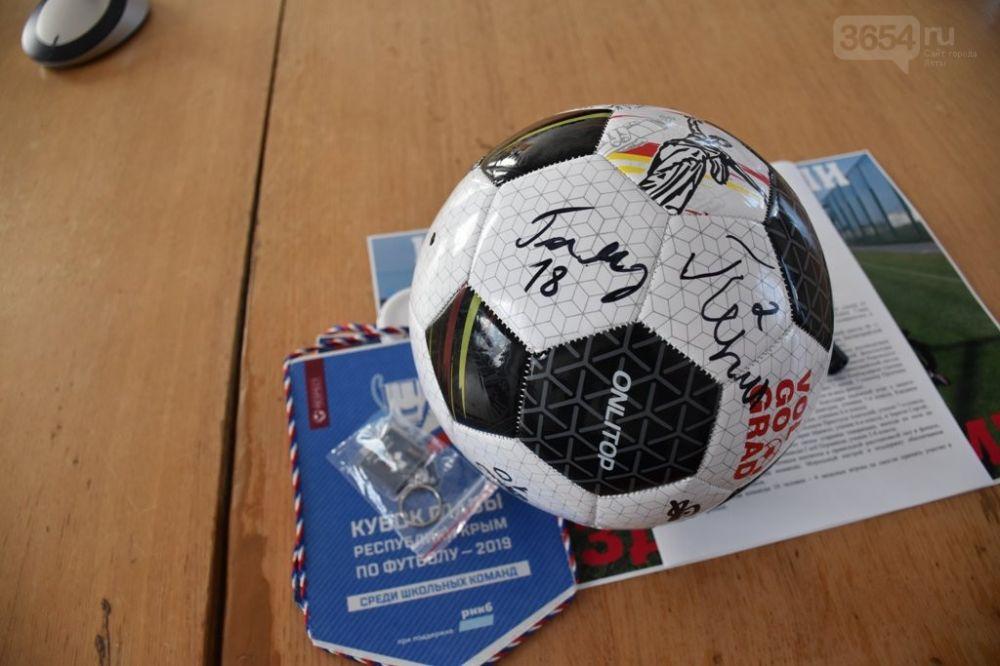 Юных победителей турнира по футболу на Кубок Главы РК поздравили в Администрации Ялты
