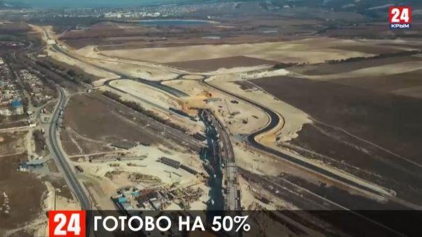 Самый масштабный путепровод трассы «Таврида» готов на 50%