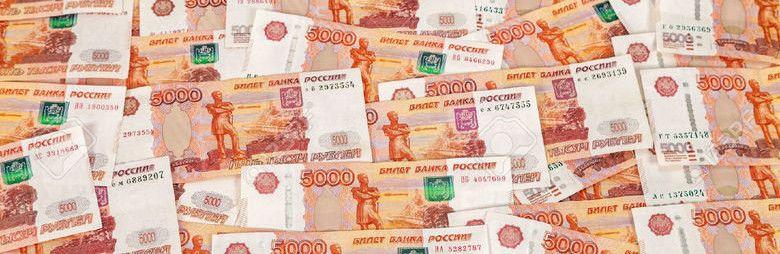 В Симферополе оштрафовали сотрудников департамента развития муниципальной собственности