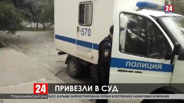 Александра Пилипенко доставили в суд