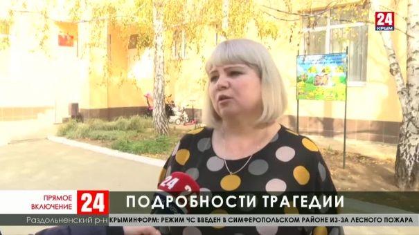 Пропавшую в Раздольненском районе Дарью Пилипенко нашли погибшей