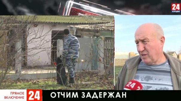 Соседи рассказали о семье убитой Даши Пилипенко. Прямое включение