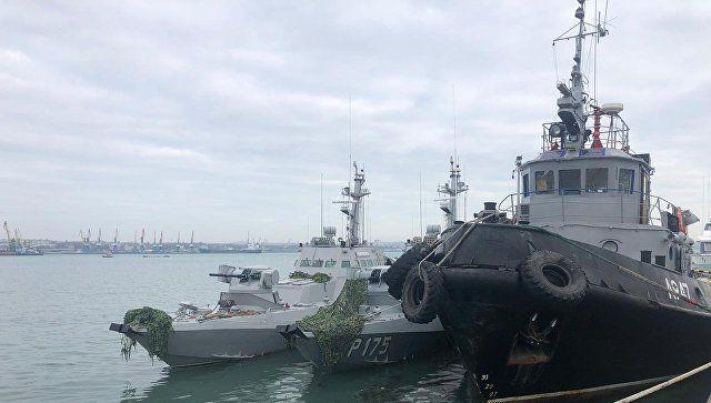 Москва вернет Киеву задержанные в Керченском проливе корабли – СМИ