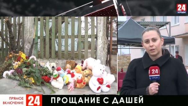 В Кропоткино прощаются с 5-летней Дашей Пилипенко