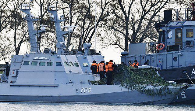 Когда состоится передача задержанных кораблей Украине