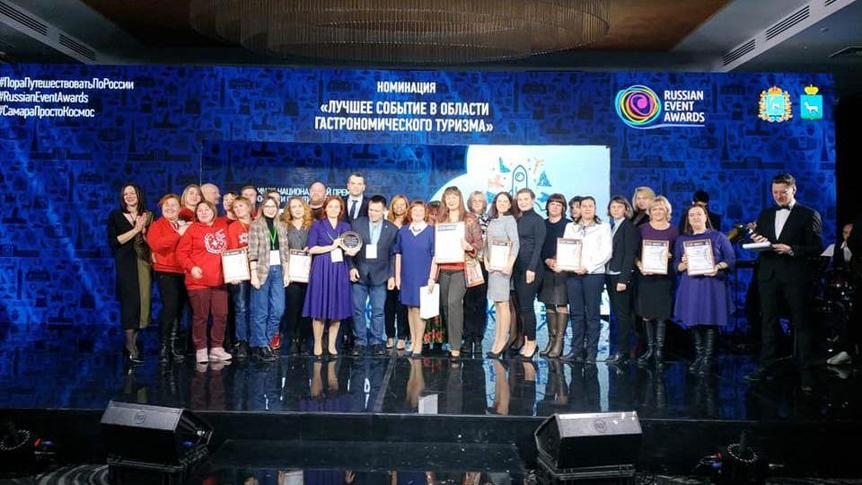 #Ноябрьфест стал лучшим гастрономическим событием России
