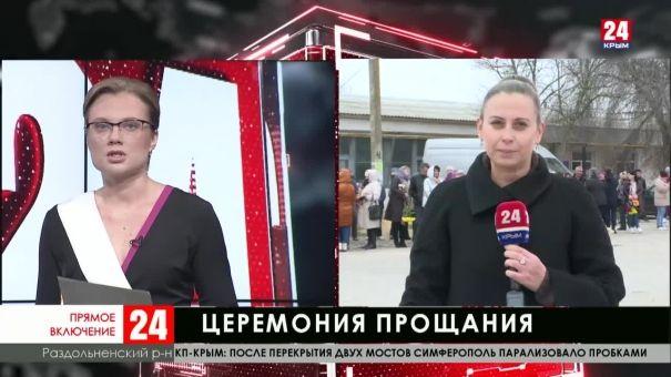 Односельчане прощаются с убитой Дашей Пилипенко