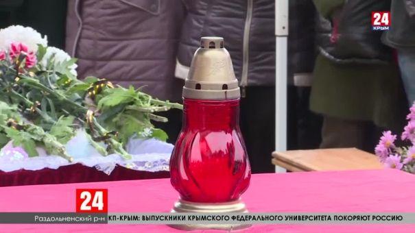 Крымчане проводили в последний путь Дашу Пилипенко