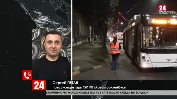 На улице Козлова в Симферополе произошло замыкание троллейбусной сети