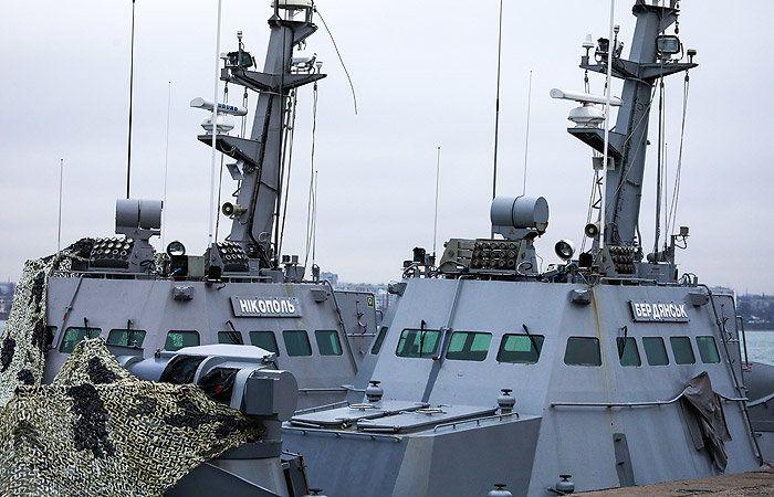 Россия передала Украине корабли, задержанные в Керченском проливе год назад