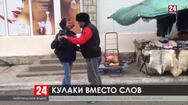 """Стали известны подробности нападения на съёмочную группу """"Крым 24"""" в Евпатории"""