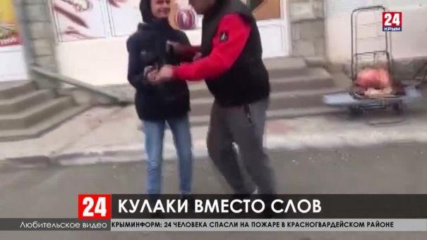 """Житель Евпатории напал на журналиста телеканала """"Крым 24"""""""