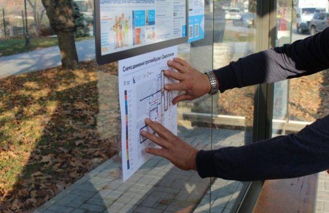 Какова схема движения общественного транспорта в центре Севастополя? Ответ — на плакатах
